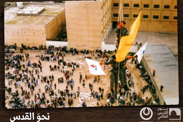 من الذاكرة : الدفاع المدني يشارك بيوم القدس العالمي