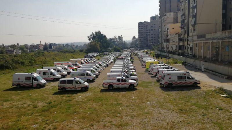 بالصور:  الجنوب الاولى تأكد جهوزيتها بعرض 140 سيارة اسعاف واكثر من 300 مسعف لمكافحة فيروس كورونا المستجد