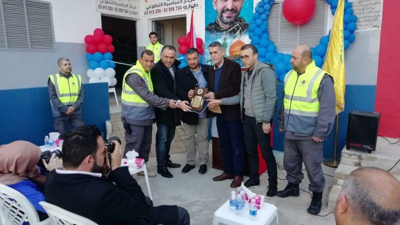 افتتاح مركز للاسعافات الاولية في العباسية
