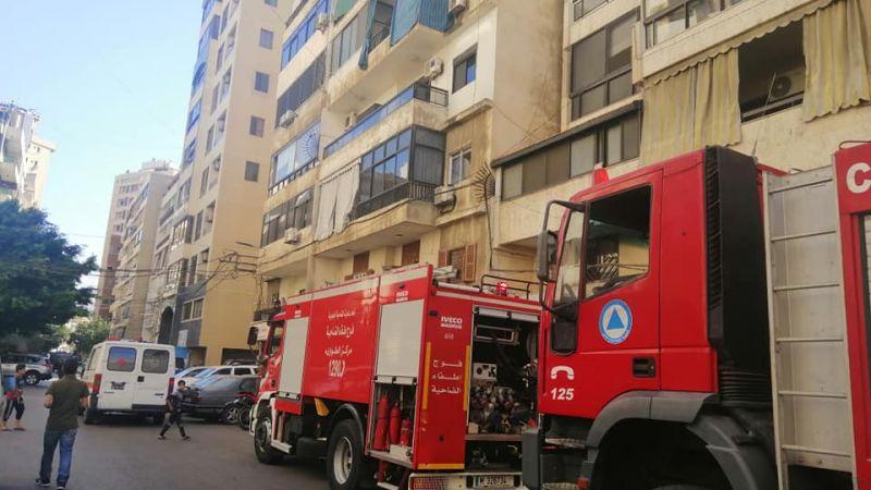 فوج اطفاء الضاحية يخمد حريق منزل في الطيونة