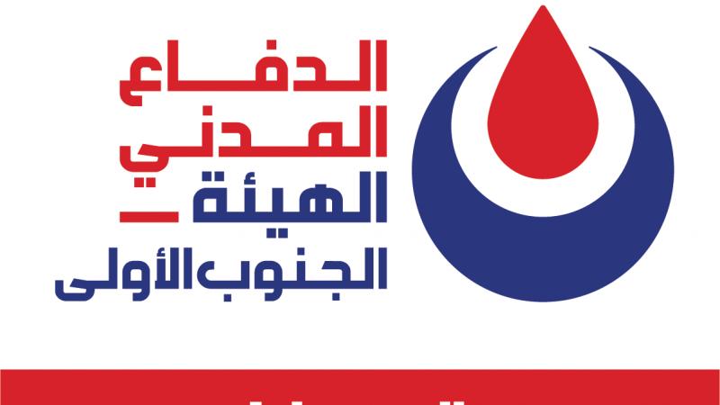 53 خدمة قدمها فريق الدفاع المدني في مركز قبريخا التطوعي خلال شهر اب 2021