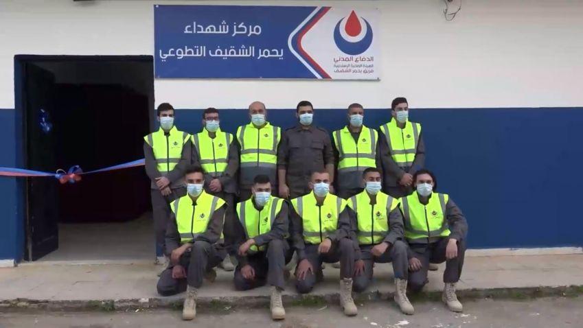 بالفيديو: الدفاع المدني يفتتح مركز يحمر الشقيف التطوعي في المنطقة الثانية