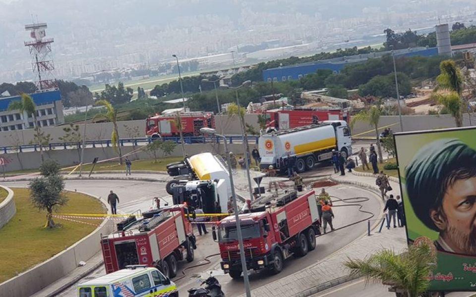 فوج إطفاء الضاحية يتصدى لحادث انزلاق شاحنة محروقات قرب مطار بيروت